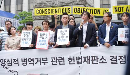Aktion in Seoul. Foto: World Without War